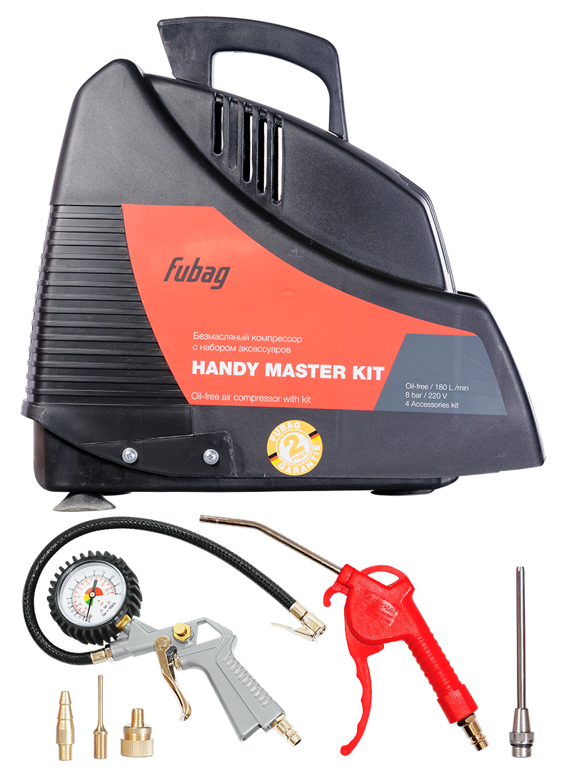 Компрессор FUBAG HANDY MASTER KIT + 5 предметов